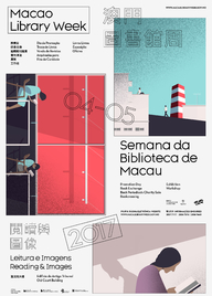 Macao Library Week 2017 ─ Reading and Images